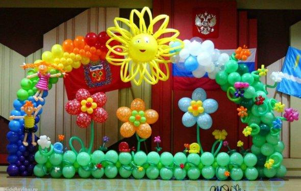 101 Воздушный шар , студия