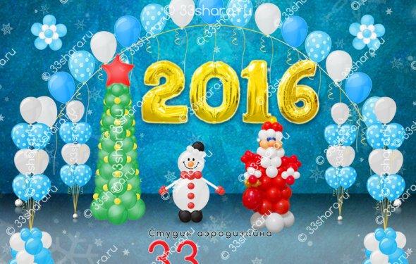 Пример оформления Нового года