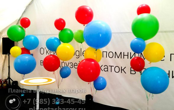 Воздушные шары для компании