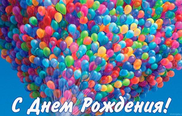 Воздушные шары с гелием (С